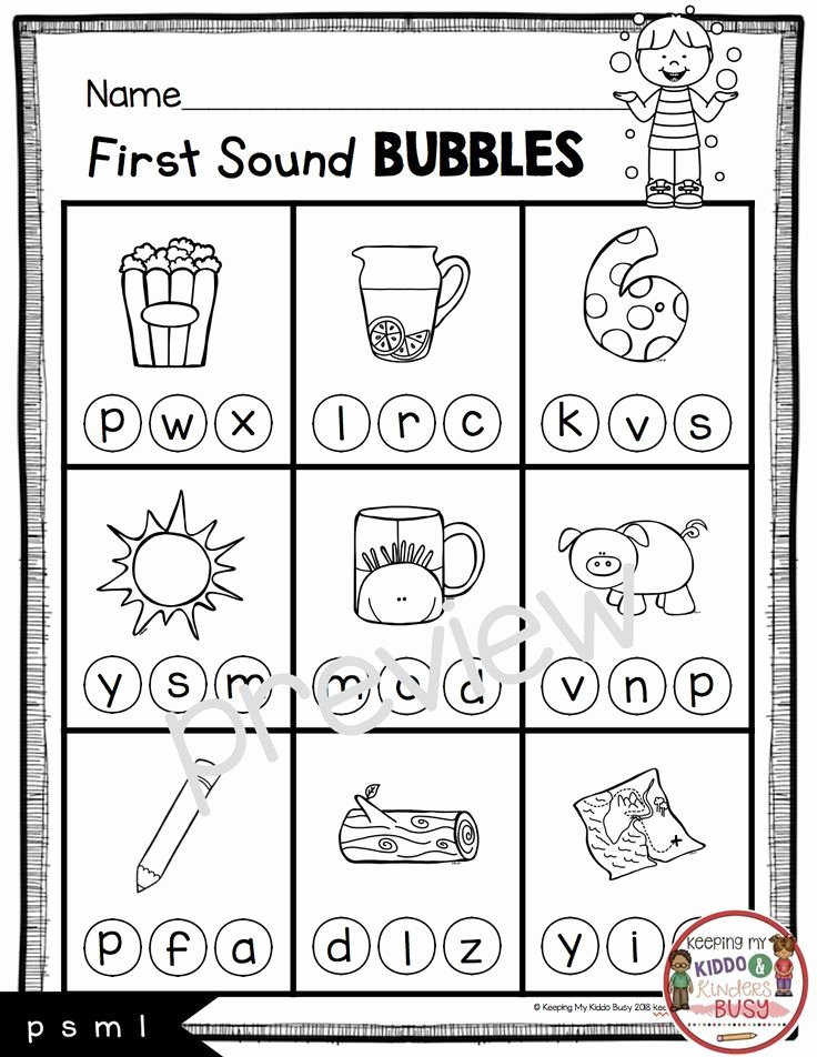 Ending sound Worksheets Unique Teaching First sounds Plete Unit with Freebies
