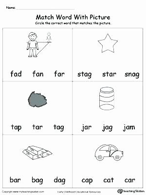 Er Est Worksheets 2nd Grade Ar Worksheets