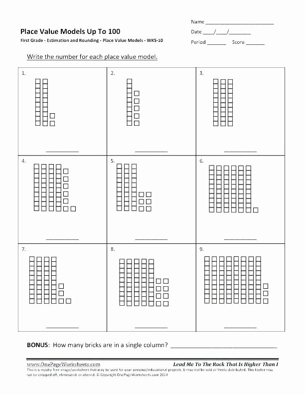 Estimating Measurement Worksheets Grade Math Worksheets Free Line Free Estimation Wo New