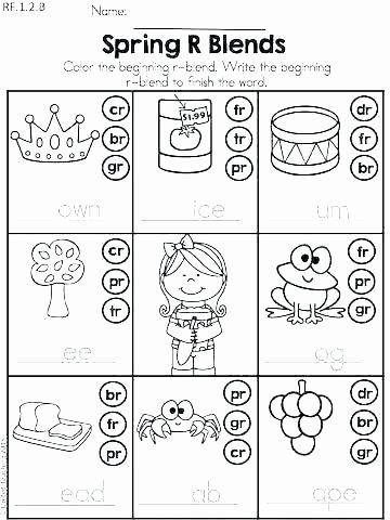 Final Blends Worksheets 3 Letter Blends Worksheets