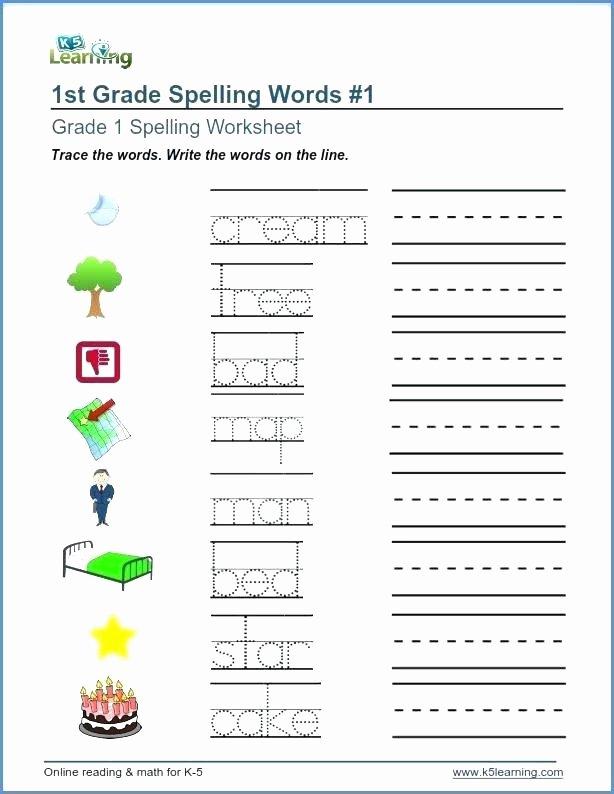 First Grade Spelling Words Worksheets Spelling Worksheets Spelling Worksheets Spelling Worksheets