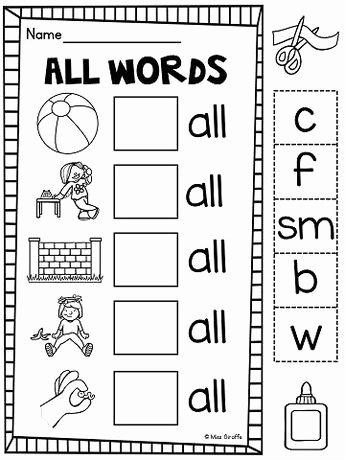 Floss Rule Worksheet Phonics Center Activity Phonics Worksheets or Homework for