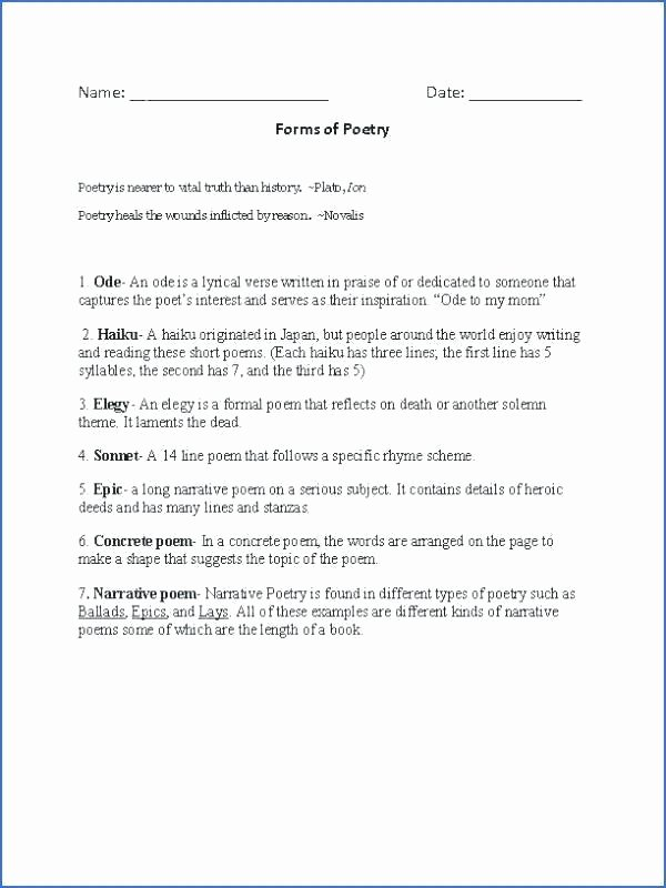 Floss Rule Worksheet Poetry Writing Paper First Grade Floss Papers