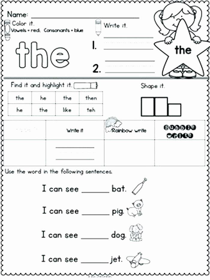 kinder sight words worksheets 3 ten primer word sight word worksheets for second grade