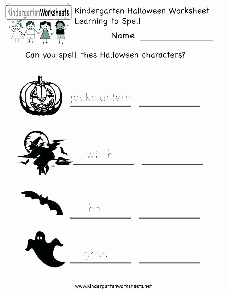 Free Kindergarten Halloween Worksheets Printable Halloween Addition Worksheets – Ideahatch