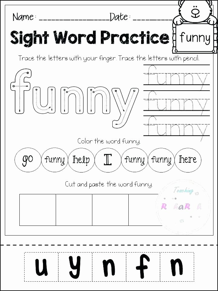 Free Printable Compound Word Worksheets Free Printable Sight Word Worksheets