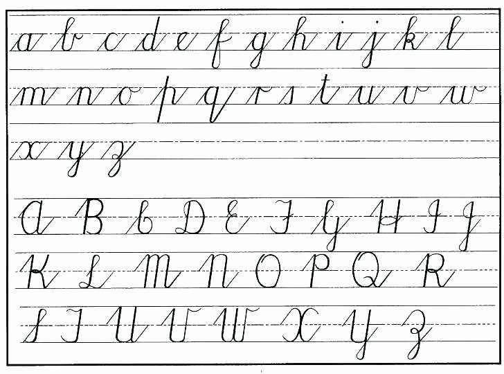 Free Printable Cursive Alphabet Chart Free Printable Script Writing Worksheets Cursive Alphabet