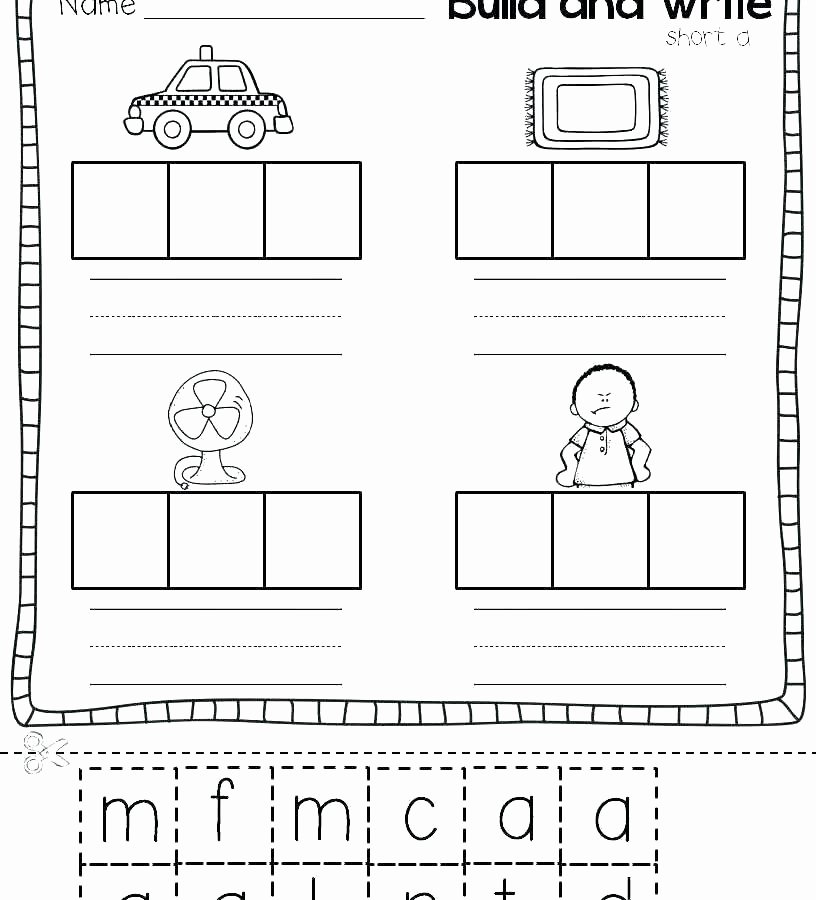 Free Printable Cvc Worksheets Cvc Words Worksheets Free