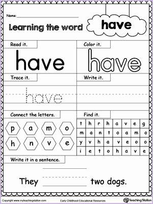 Free Printable Cvc Worksheets Sight Word Like Worksheet Sight Word Worksheets Free 43