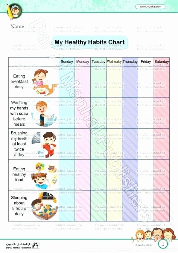 Free Printable Health Worksheets Good Health Habits Worksheets Od Eating Worksheet Free