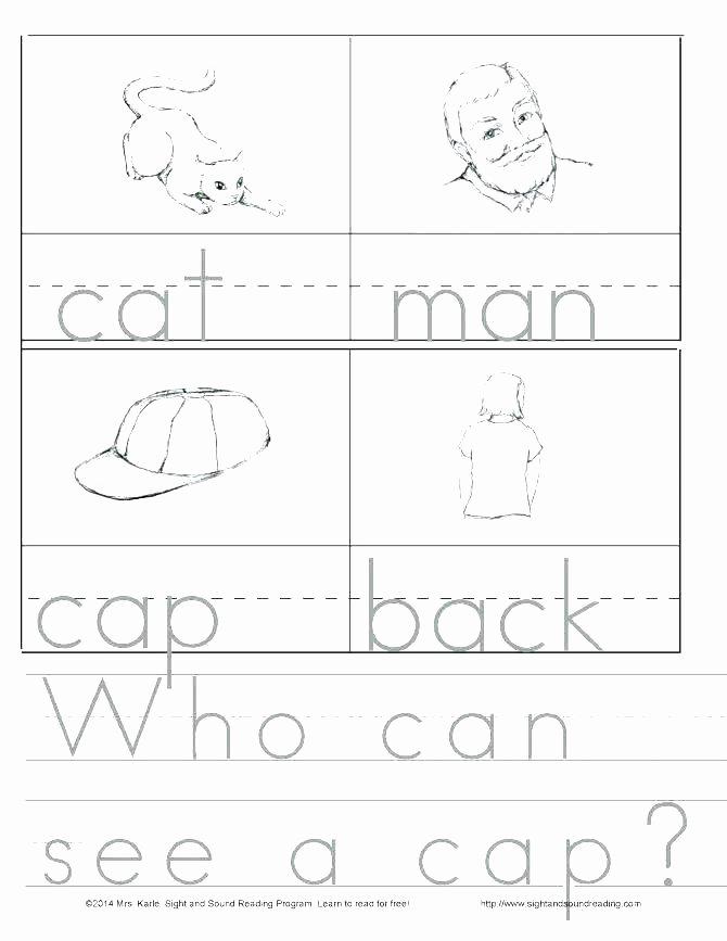Free Printable R Blends Worksheets List Words for Kindergarten Word with Red Vowel Free