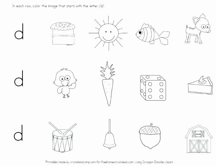 Free Rhyming Worksheets for Kindergarten Kumon Tracing Worksheets