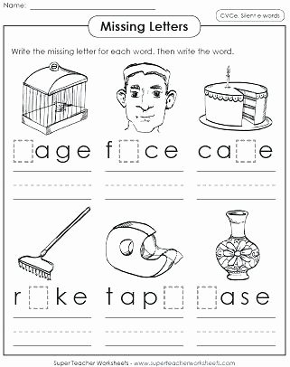Free Silent E Worksheets Cvce Worksheets Free Words Silent E