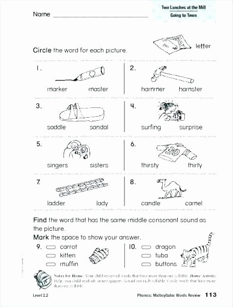 Free Silent E Worksheets Long A Silent E Worksheets