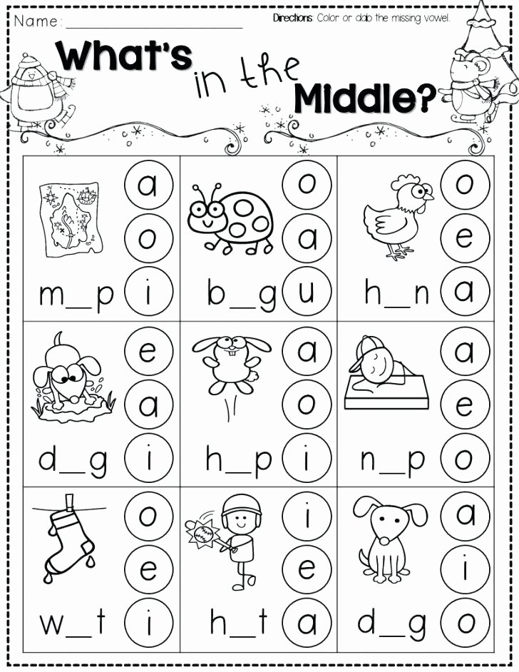Function Table Word Problems Best Of Parts Printable Worksheets for Kids Worksheets for 2nd Grade