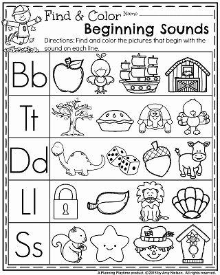 G Worksheets for Preschool November Preschool Worksheets
