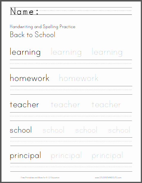 Grammar Worksheet 1st Grade Back to School Writing Worksheet Free to Print