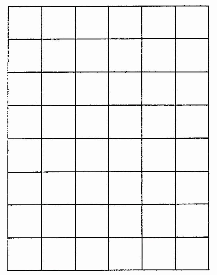 Graph Paper Art Worksheets Free Printable Grid Paper 1 Inch Worksheets Calendar E