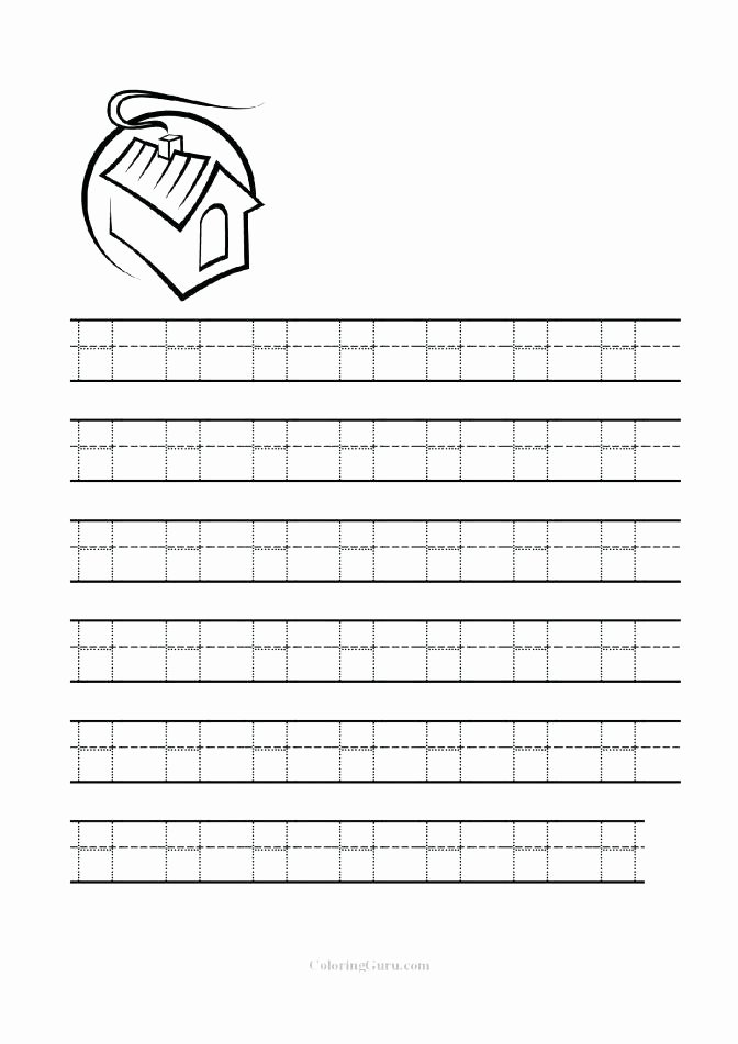 H Tracing Worksheet Letter Case Recognition Worksheet H sound Worksheets