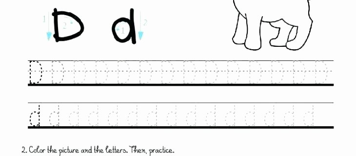 H Tracing Worksheet Tracing Letter S Worksheet Alphabet Worksheets for Grade 1st