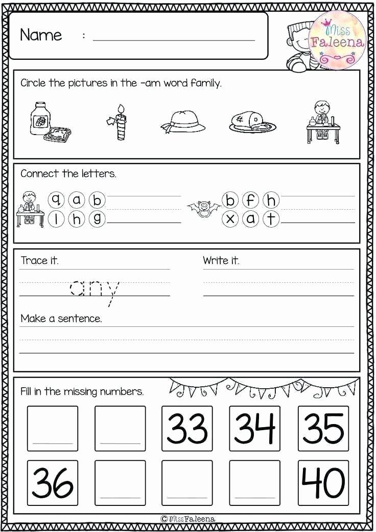 Handwriting Analysis Worksheet Luxury Free Name Writing Template Handwriting Worksheets for