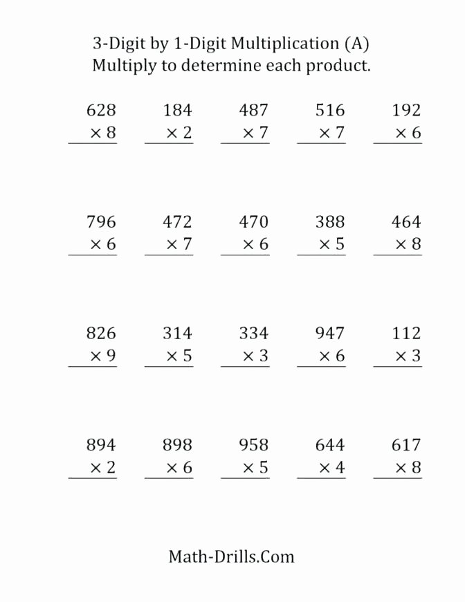 Hard Multiplication Worksheets Easy Multiplication Worksheets with Pictures