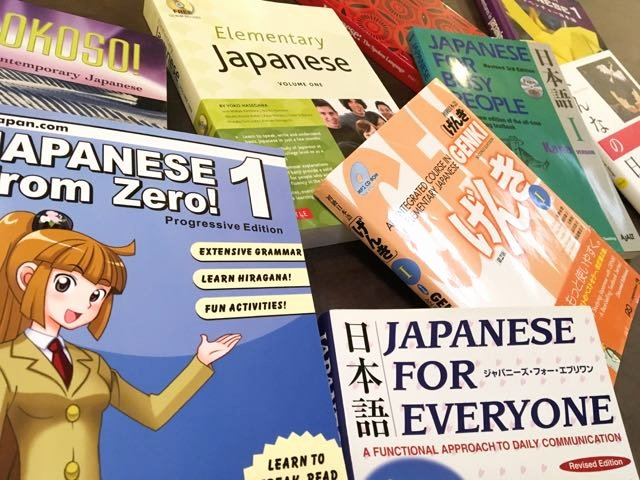 Hiragana Reading Practice Sheets Fresh Choosing the Best Beginner Japanese Textbook for You