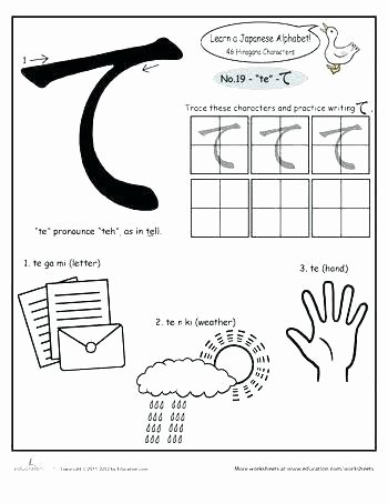 Hiragana Reading Practice Sheets Unique Learn Japanese Worksheets