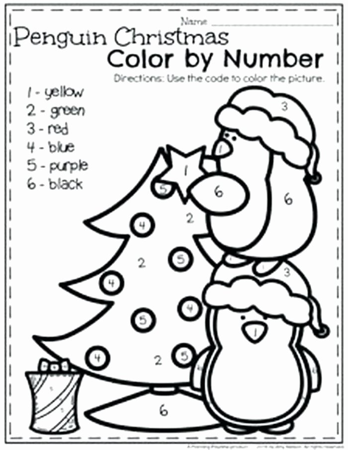Holiday Color by Number Worksheets Of Color by Number Multiplication Christmas