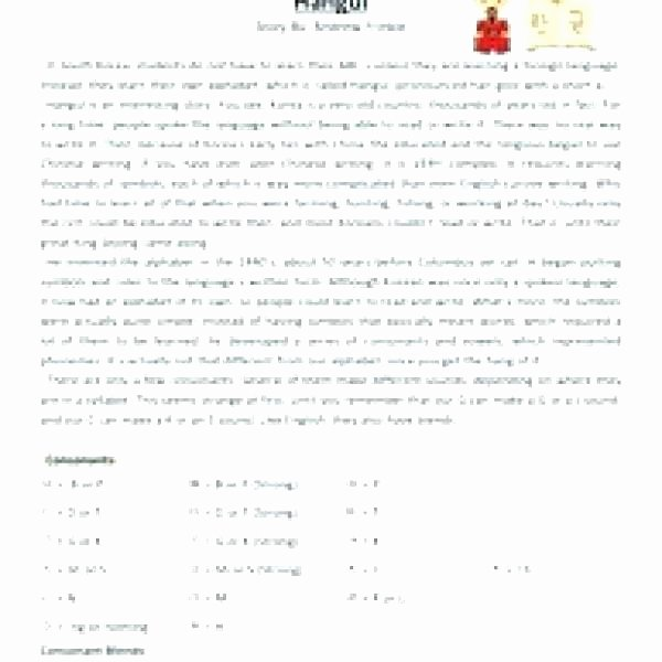Holiday Reading Comprehension Worksheets Free Beautiful Free Grade Reading Prehension Worksheets Free 5th and 6th