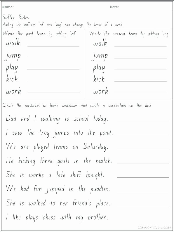 Inflected Endings Worksheets Inflectional Ends Lesson Plans Worksheets Phonics Inflected
