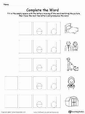 Inflected Endings Worksheets T L Add Crossword 4 Drop E Worksheets Words Adding Ed and