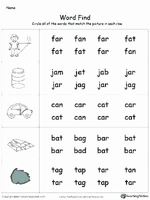 Ing Word Family Worksheets Best Of Word Family It Worksheets for Kindergarten