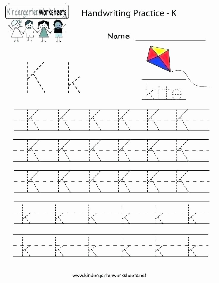 Insects Worksheets for Kindergarten Lovely Kindergarten Worksheets to Print
