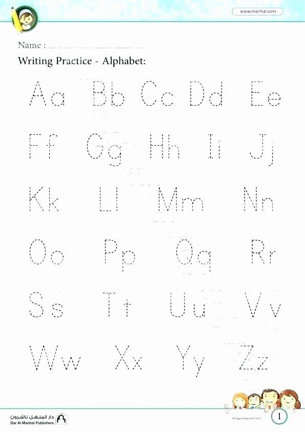 kindergarten blank writing practice eet printable alphabet eets and letters alphabets worksheets number 1 100