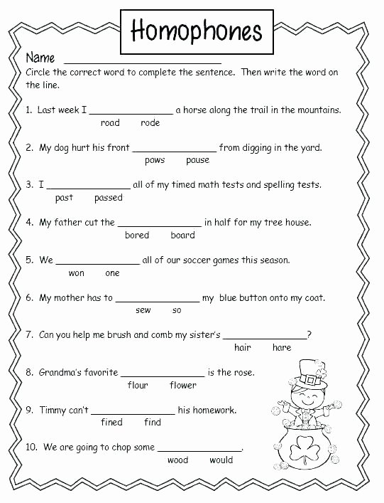 Irregularly Spelled Words 2nd Grade Luxury Spelling Words Worksheets Grade Make Your Own Make Your Own