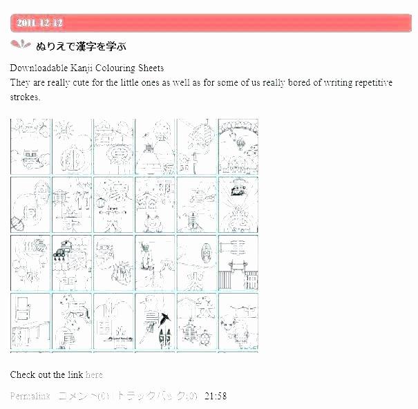 Japanese for Kids Worksheets Japanese Worksheets for Beginners