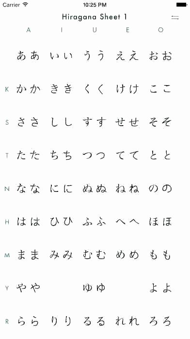 Japanese Worksheets for Beginners Hiragana Worksheets