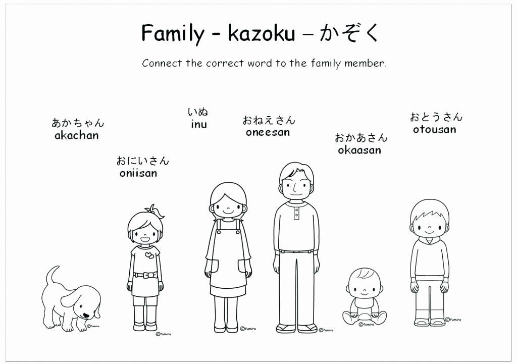 Japanese Worksheets for Beginners Japanese for Kids Worksheets