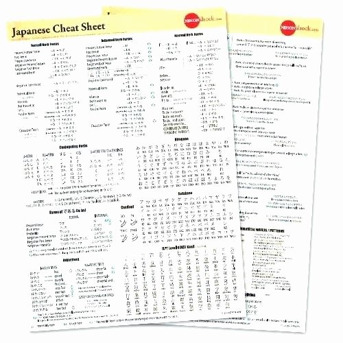 Japanese Worksheets for Beginners Japanese Language Worksheets