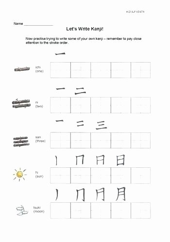 Japanese Worksheets for Beginners Kindergarten Language Worksheet Printable Teach Kumon