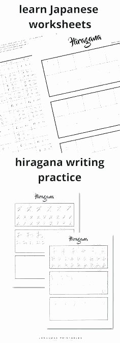 Japanese Worksheets for Beginners Learn Japanese Worksheets Hiragana Image 0 Katakana Worksheet