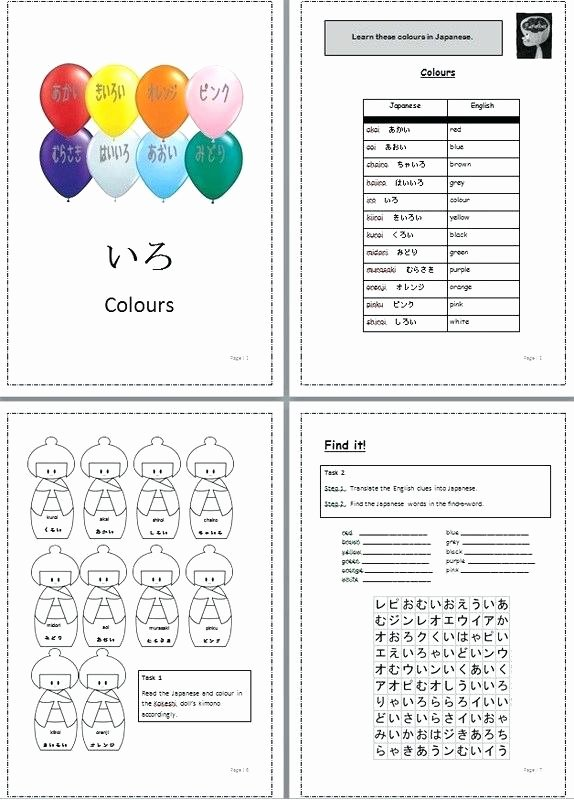 Japanese Worksheets for Beginners Learn Japanese Worksheets Picture Hiragana Colours Teaching