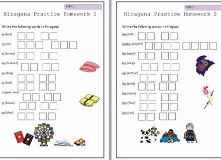Japanese Worksheets for Beginners Printable 2 Japanese Worksheet Usable Printable Hiragana Worksheets