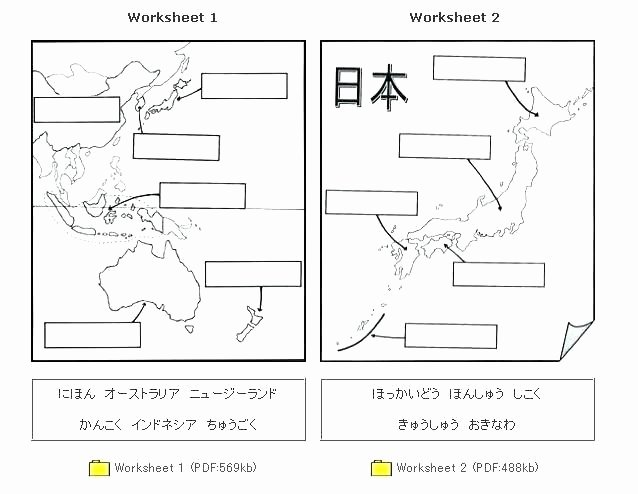Japanese Worksheets for Beginners Printable Japanese for Kids Worksheets Medium Size Kindergarten