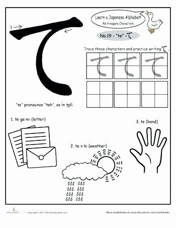 Japanese Worksheets for Beginners Printable Learn Japanese Worksheets