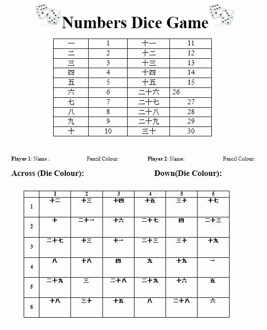 Japanese Worksheets Printable Japanese Worksheets for Beginners