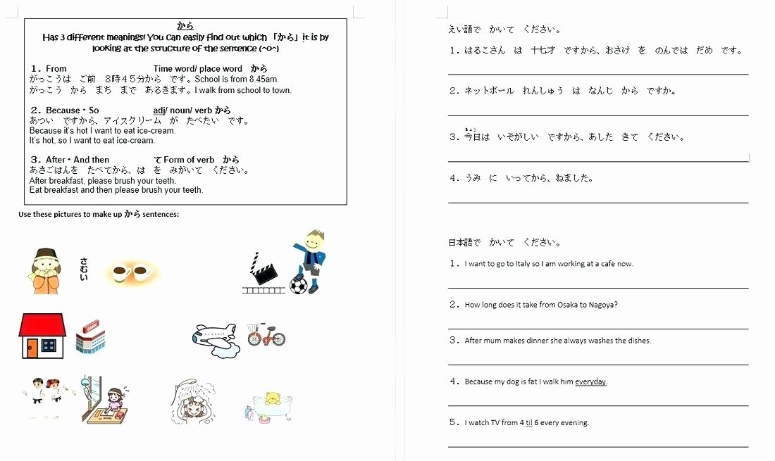 learn japanese worksheets language hiragana printable puzzle generator capable of character