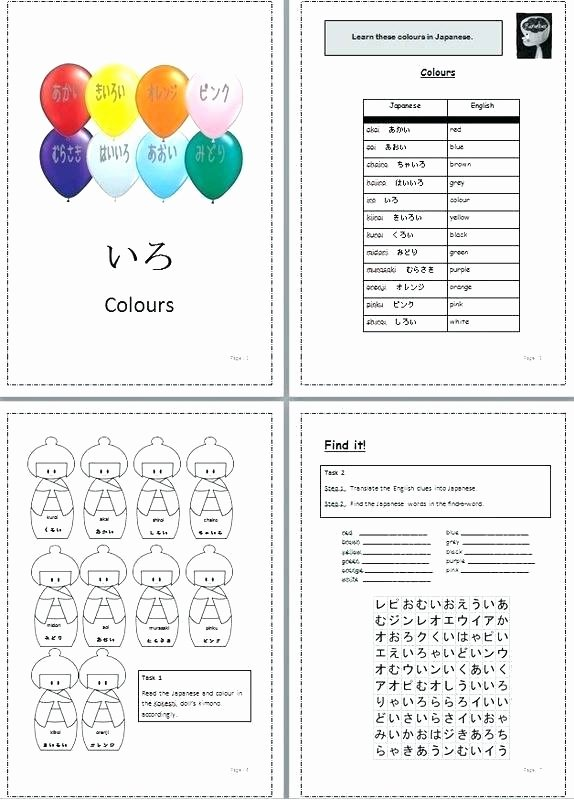 Japanese Worksheets Printable Learn Japanese Worksheets Printable Full Screen Learning