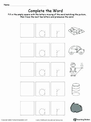 Jolly Phonics Worksheets for Kindergarten Phonics Worksheets Grade 1 Pdf